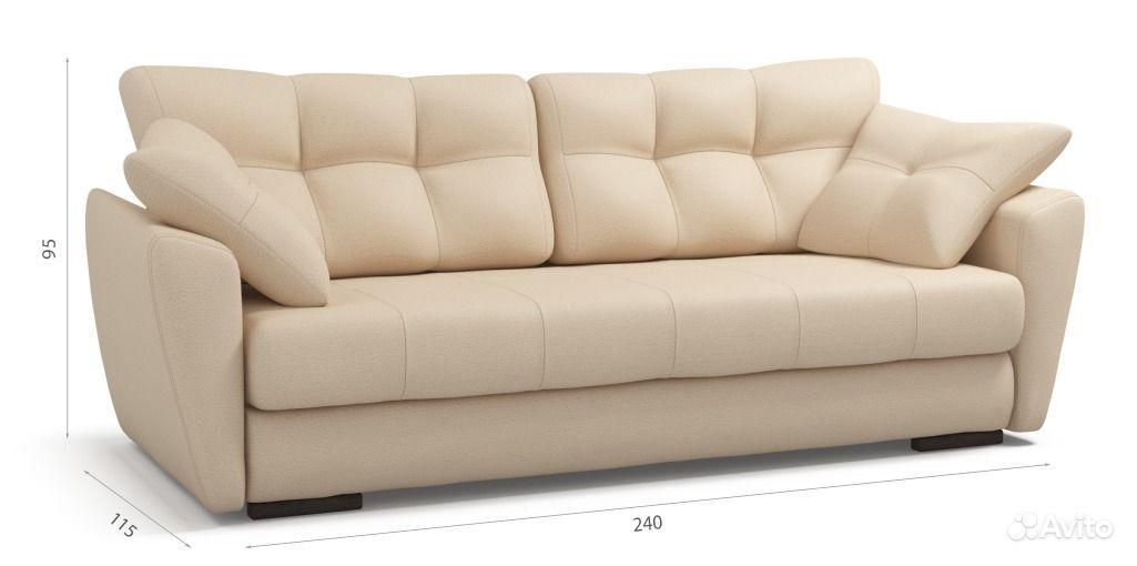 кресло папасан купить дешево в ростове