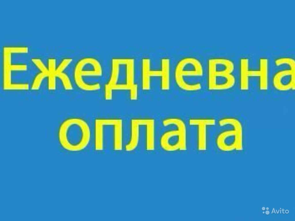 рекомендуют стирать авито красноярск работа вакансии на сегодня для женщин зависимости