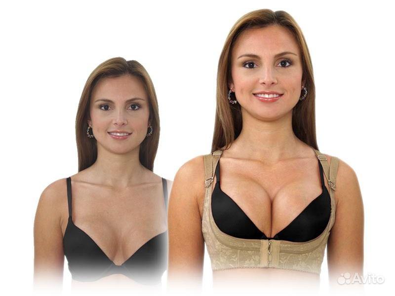Используя этот бюстгальтер, каждая женщина получает шанс сделать свою грудь более привлек