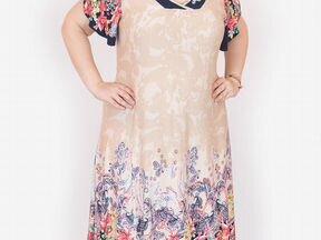 Женская Одежда Больших Размеров Люция Доставка