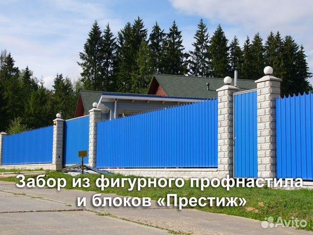 «Максипласт» - Производство и продажа заборов