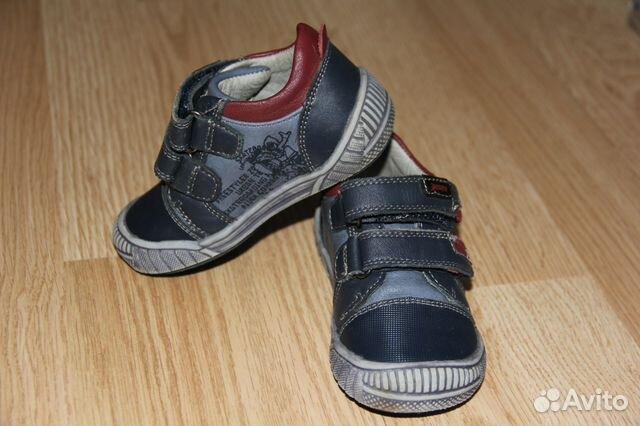 Детская обувь Зебра в Москве – Интернет-магазин детской