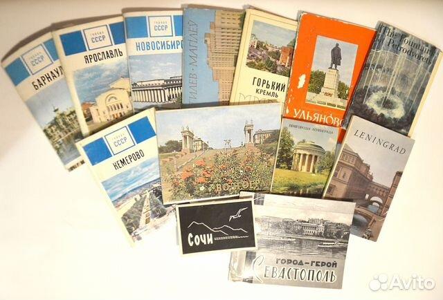 Купить открытки в барнауле