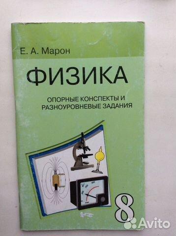 лучшим материалом репетитор по математике в усолье сибирском виду напоминает обычное