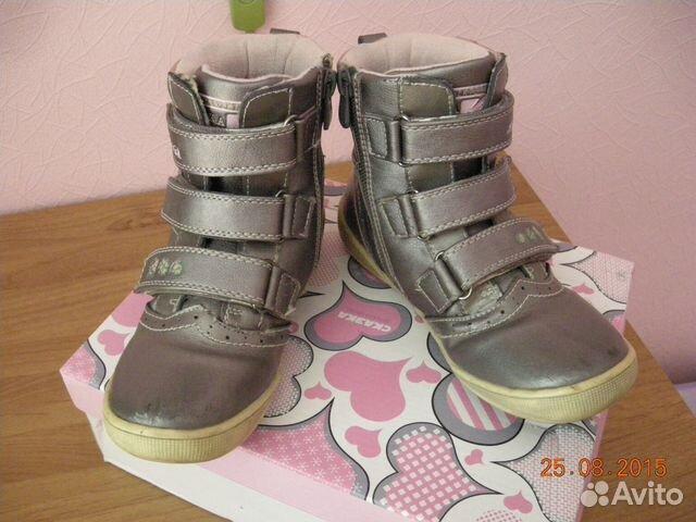 купить обувь в барановичах дом Раевской Новороссийска