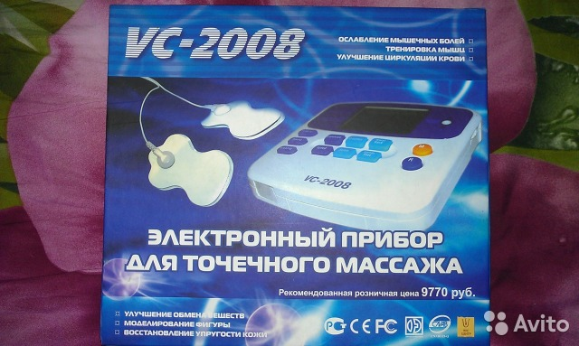 Точечный массаж прибор vc-2008