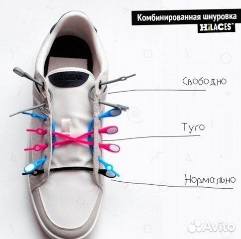 Силиконовые шнурки где купить в москве
