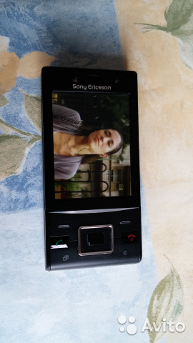 Sony ericsson j20i mode emploi