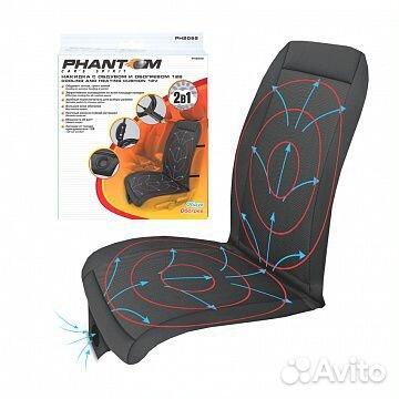 Накидка на сидения Phantom с