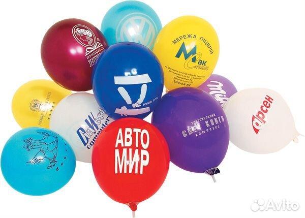 шары с логотипом: