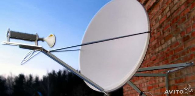 Антенна для спутникового интернета