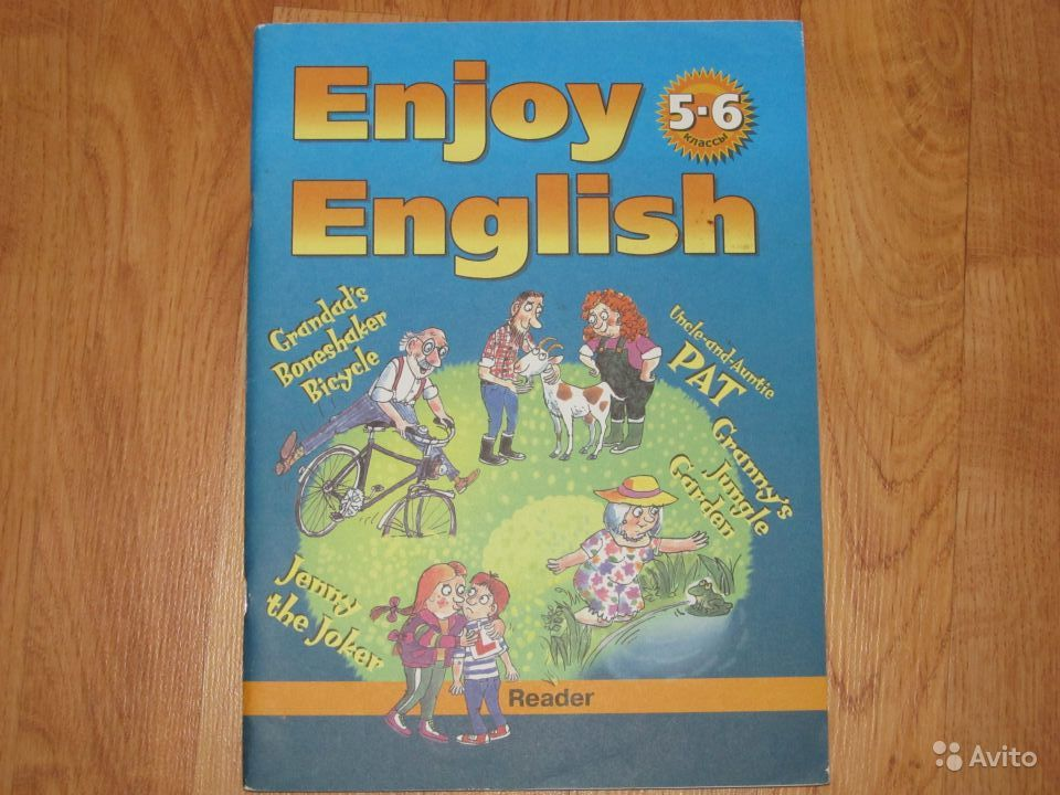 Решебник по enjoy english 5-6 класс тетрадь