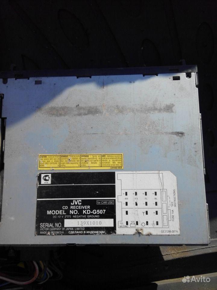 Магнитола JVC KD-G507 без