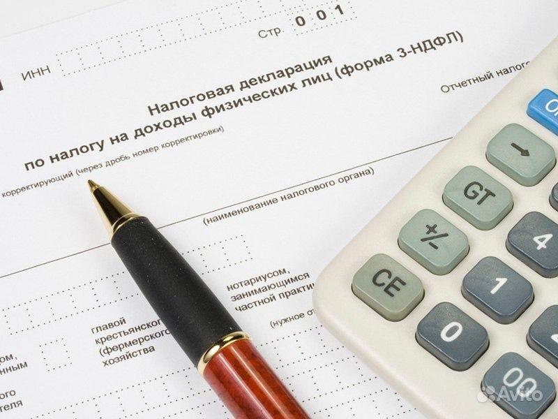 Заполнение налоговых деклараций за
