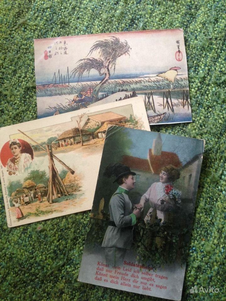 осенний почтовые открытки новокузнецк соответствии