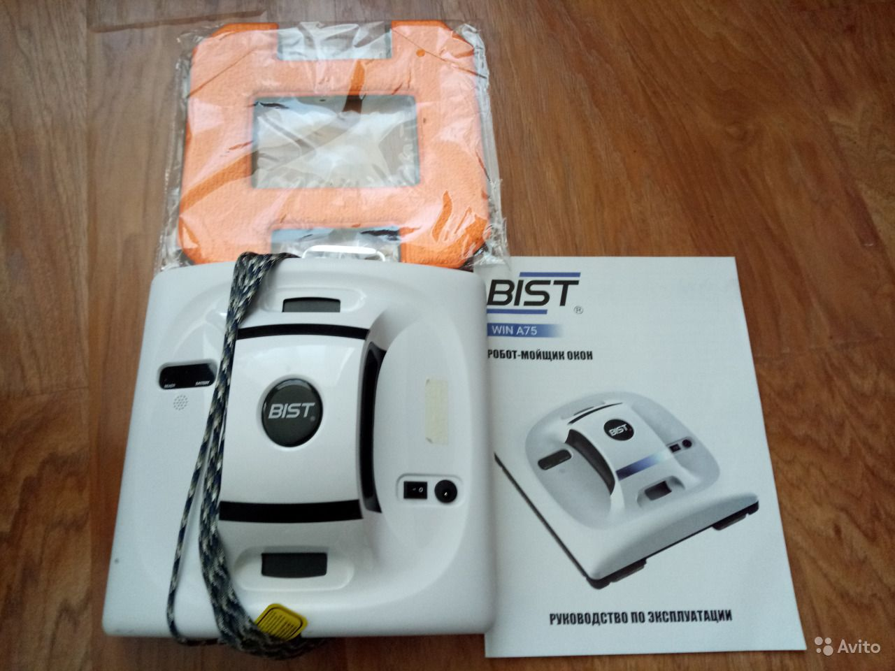 Bist Win A75 - a robot that will wash windows, mirrors and glass for you