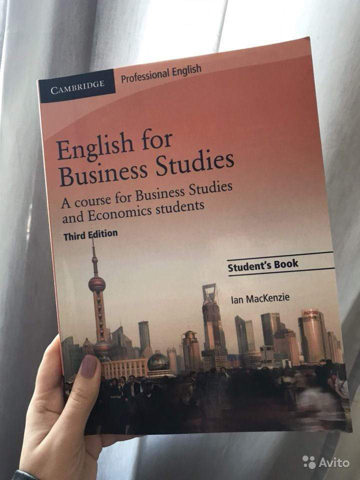 all yr 11 business studies definitions Year 11/nzc level 6/ncea level 1 business studies  franchise systems from all over the world such  definitions cards : business structures.