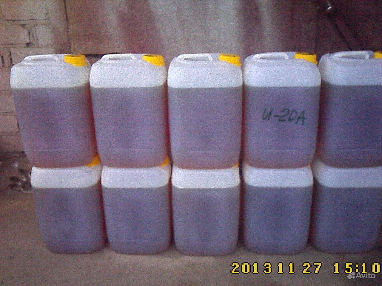 Купить Масло Гидравлическое - Индустриальное марки И20 и И40