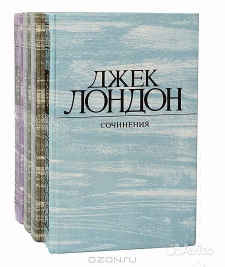 собрание сочинений искандера в электронном варианте бесплатно
