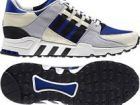 Adidas equipment support 93 M25105