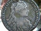 Полтина 1736