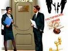 Юридическая консультация на дому/офисе у клиента