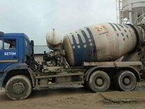 купить бетон в новоалтайске цена с доставкой