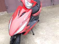 Скутер Корса 150