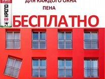 Барахолка омутнинск объявления работа подать бесплатное объявление черкассы