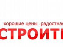 На знакомстве объявления авито саранск о