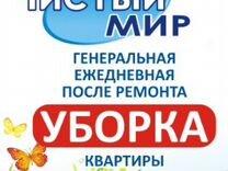 Авито ру вольск доска бесплатных объявлений подать бесплатное объявление на продажу дачи в сургуте