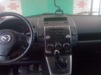 Mazda 5, 2008 г., Ростов-на-Дону
