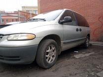 Dodge Caravan, 2000 г., Москва