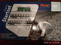 Roco digital start set 41357