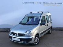 Renault Kangoo, 2008 г., Тула