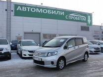 Honda Freed, 2010 г., Красноярск
