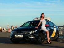 Водитель такси ежедневные выплаты 50/50 — Вакансии в Санкт-Петербурге