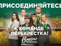 Продавец — Вакансии в Москве