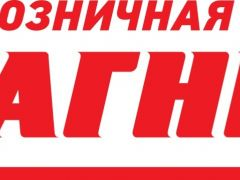 Работа в Тольятти Вакансии Презент Тольятти