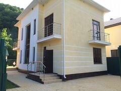 Авито геленджик недвижимость дома