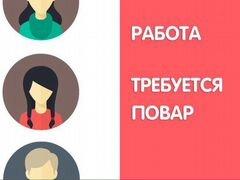 Авито оренбург свежие вакансии от работодателя требуется ремонт частные объявления