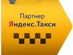Альфа интек доска бесплатных объявлений подать бесплатное объявление на