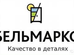 Работа в ульяновске свежие вакансии на авито без опыта работа hh волгоград свежие вакансии