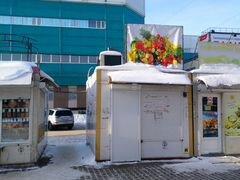 Продажа бизнеса в хабаровске на авито частные объявления работа.рязпнский проспект