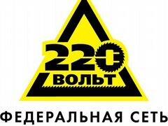 Гос служба вакансии вологодская область свежие авито авто ставропольский край частные объявления