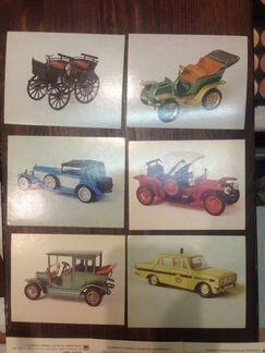 Открытки с моделями автомобилей объявление продам