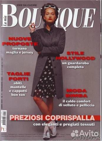 журналы мод с выкройками блузок