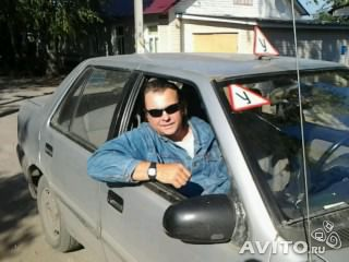 Инструктор по вождению подать объявление частные объявления о продаже дачных участков под санкт-петербургом