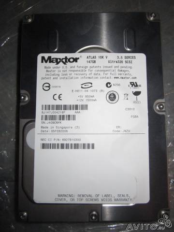 HDD maxtor atlas 10K 147GB U320 scsi 80PIN