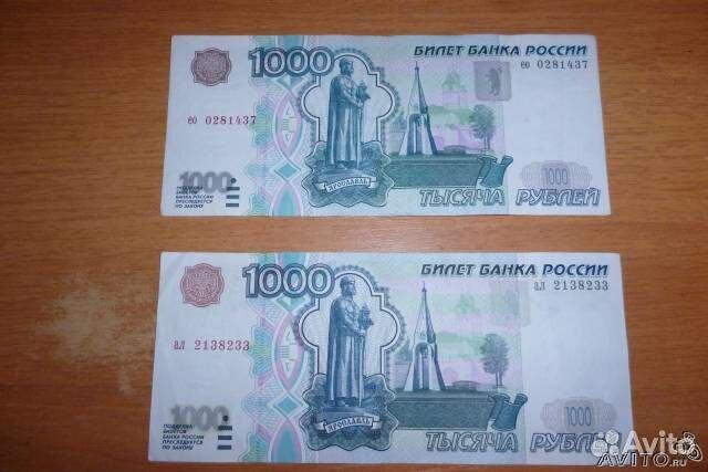SPAIO Детское 5 тысяч рублей без модификации цена пропилена только